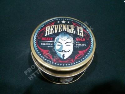 revenge13_tin1